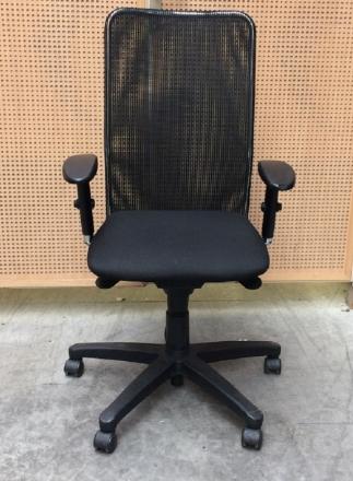 Mobilier dpu tat occasions fauteuils de bureaux occasion fauteuil de bureau greg occasion - Fauteuil bureau occasion ...